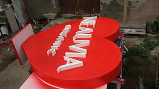 Сердце из пенопласта для презентаций продукта компании NEAUVIA 16