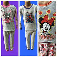 Пижамы байковые для маленьких