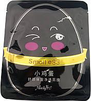 Маска для лица Small agg