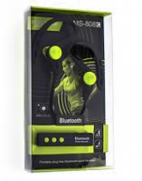 Гарнитура BLUETOOTH  MS-808C зелено-черная