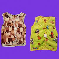 Махровые жилетки для малышей