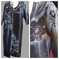 Велюровые халаты больших размеров