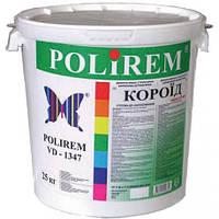 """Polirem (Полирем)  VD-1347 - акриловая декоративная штукатурка """"Короед""""  2,5мм , 25кг"""