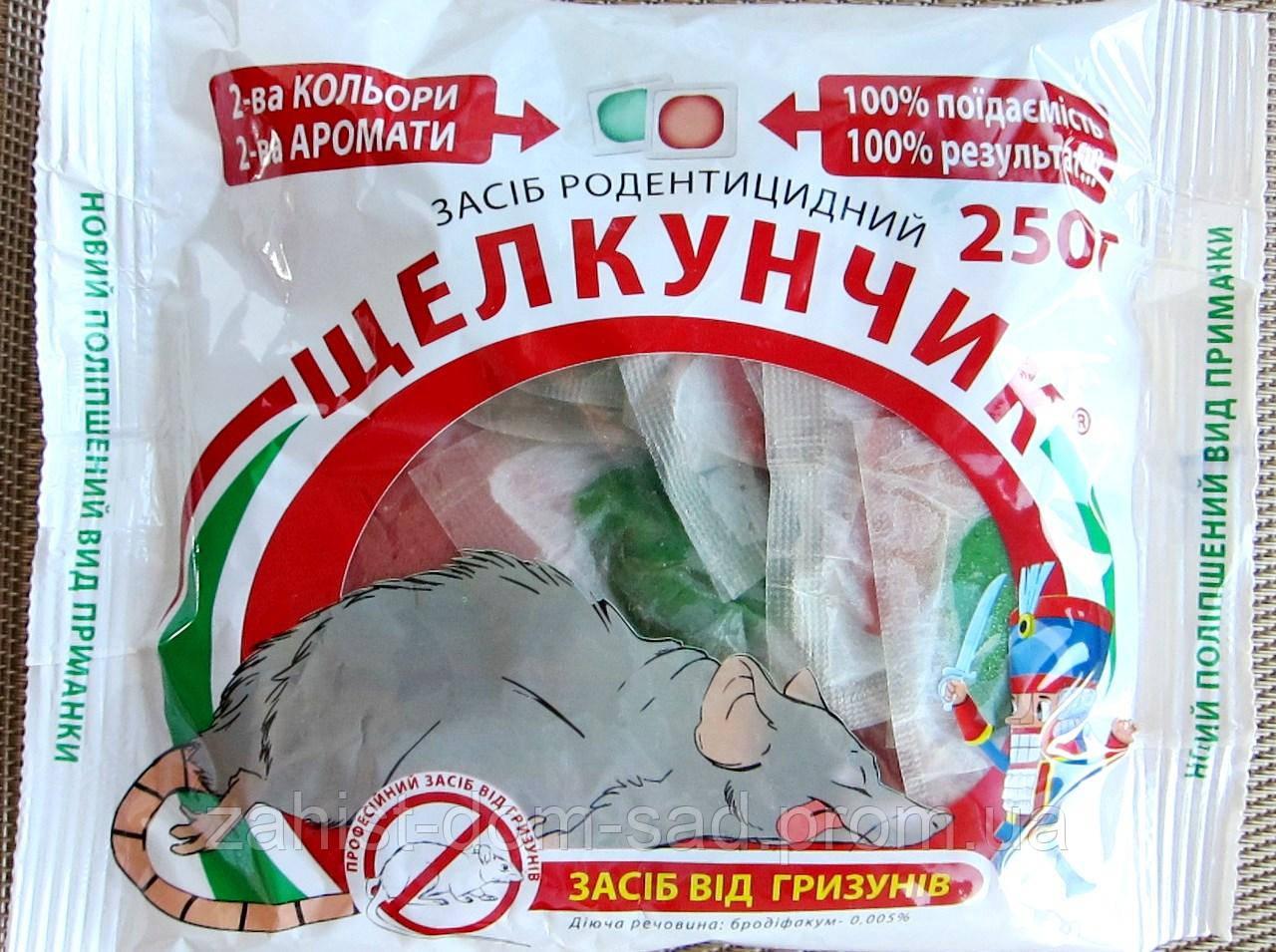 Щелкунчик 250 г тесто- для уничтожения мышевидных грызунов (крыс, мышей, полёвок)