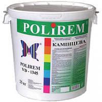 """Polirem (Полирем)  VD-1345 - акриловая декоративная штукатурка """"Барашек""""  2мм, 25кг"""