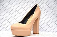 Туфли  на толстом устойчивом каблуке цвета пудры
