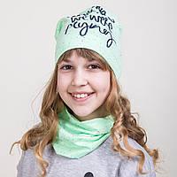 Модный весений комплект для девочки от производителя - Артикул 2076а