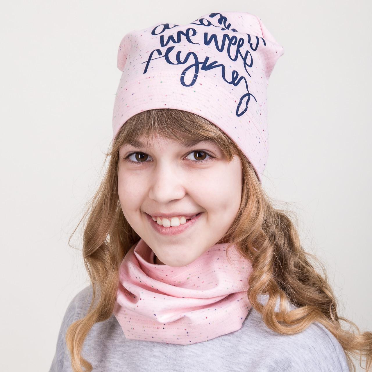 Комплект для девочки на весну от производителя - Артикул 2076b