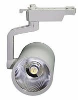Трековый светильник LED Lemanso 20W 1600LM 6000K белый / LM507-20