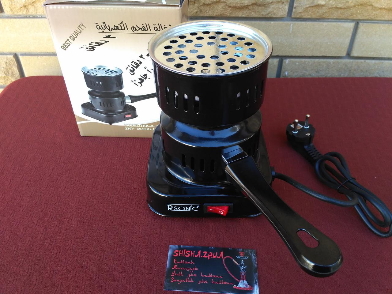 Печка электрическая Hot Plat для розжига углей (450W)