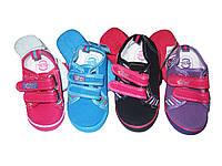 Текстильная обувь для девочек, размеры 20-25, арт. A-9852Р