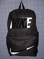 Рюкзак 15 л 013507 черный с белым спортивный школьный