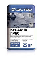 Клей для керамогранита Мастер «Керамік грес» 25 кг.