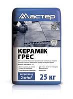 Клей для керамогранита Мастер «Керамик грес» 25 кг., фото 1