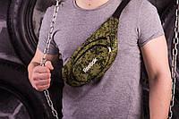 Барсетка мужская, сумка через плечо, на пояс, бананка, (камуфляж)