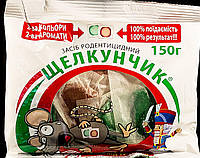 Щелкунчик 150 г тесто- для уничтожения мышевидных грызунов (крыс, мышей, полёвок)