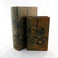 """Шкатулка из двух книг  """"Бинокль"""" из кожзаменителя"""