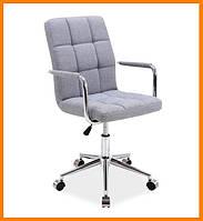 Офисное кресло Signal Q-022 серый