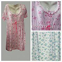 Женские ночные сорочки
