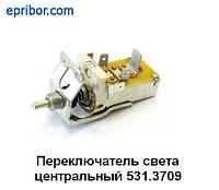 Центральный переключатель света ГАЗель 531.3709