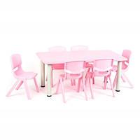 Детский столик со стульчиками TABLE1-8 регулируемая высота (розовый)