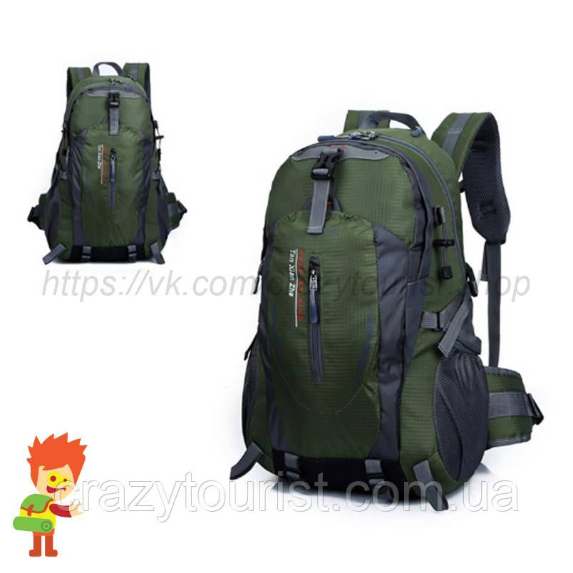 Рюкзаки спортивные 50 литров рюкзак polar 230076