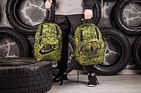 Городской рюкзак спортивный, для ноутбука 2 вида, камуфляж