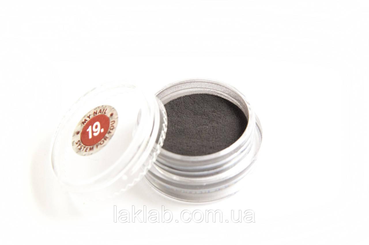 Цветная акриловая пудра для дизайна ногтей №19