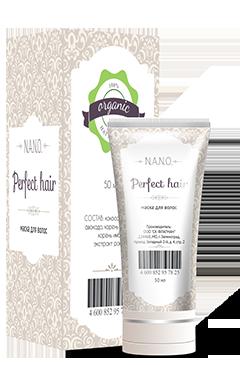 Perfect Hair (Перфект Хэир) - маска для волосся. Ціна виробника. Фірмовий магазин.