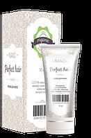 Perfect Hair (Перфект Хэир) - маска для волос. Цена производителя. Фирменный магазин.