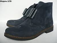 Полуботинки женские модель  1178