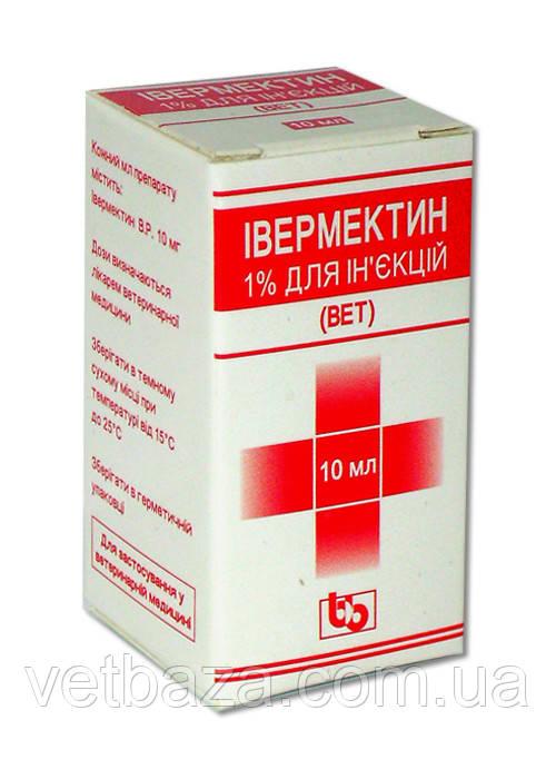 Ивермектин 1%  10мл для ин  Индия  BLISS BIOTECH