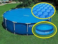 Тент на бассейн Интекс Solar Cover 29021, диаметр 305 см, 1,1 кг, упаковка 37х37х18 см