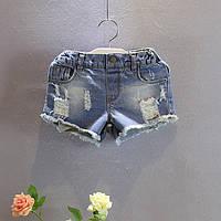 Шорты джинсовые с потертостями 100,120