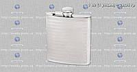 Фляга металлическая 1308 YB13 (8oz) серия ELITE MHR /36-6