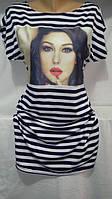 Женское платье вискоза (S–L) — купить в Розницу в одессе 7км