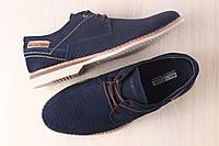 Стильные мужские туфли перфорированные. Лето 2017