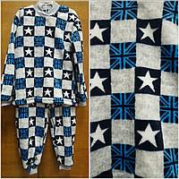 Махровые пижамы для подростков