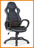 Офисное кресло  Signal Q-105