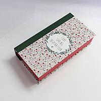 Подарочная коробка книга 70х70х40мм