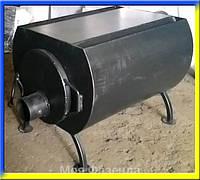 Буржуйка твердтопливная для локального обогрева (8 кВт)