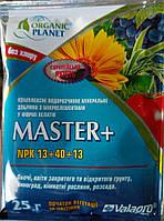 Мастер+ (13:40:13) 25г - удобрение стимулятор роста растений