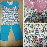 Пижама детская Совенок