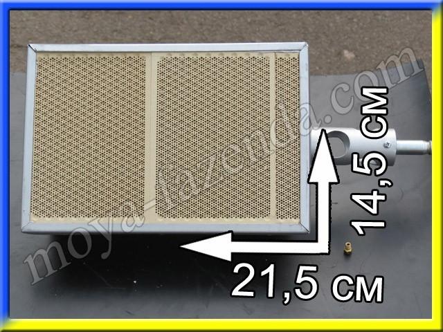 Горелка керамическая Мотор Сич 3,65 кВт