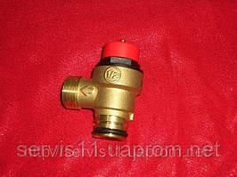 Предохранительный клапан на 3 бара Ferolli, Ariston, Beretta и др.