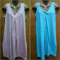 Ночные сорочки для беременных и кормящих