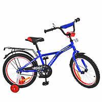 """Велосипед детский Profi G1435 14""""."""