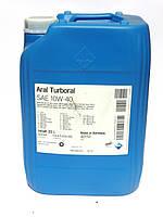 Моторное масло ARAL Turboral  10w40 20л