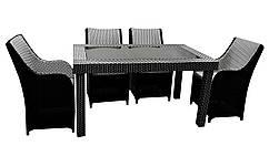Комплект мебели из ротанга BLACK & WHITE