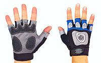 Велоперчатки текстильные SCOYCO ВG06-B (открытые пальцы, р-р S-L, синий)